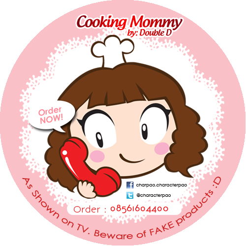 Logo Cooking Mommy Diana Cahya S Brand Dianacahya Com